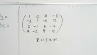 黒板の字がかなり汚いです。 板書が上手くなれるようになりたいのですがどうすればいいでしょうか? ホワイトボードでやるとマシになりますが、まだ汚いです。  黒板から少し離れてやってもこの状態(写真)です 字を書く際に意識する事とかありますか?   ※写真は少し前にホワイトボードに書いた物です