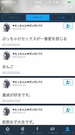 アンチ ボンボンtv どみちゃん