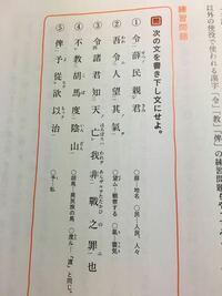 ①の答えが 薛の民をして君に親しましむ なんですが  ①の答えの「君に」の「に」はなぜ出てくるんですか? 「に」以外もですが問題文に書いていないのに書き下し文では書いている理由が分かりません。