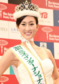 フードアナリスト資格について質問です。 ミスインターナショナル2017年日本代表の筒井菜月さんのプロフィールを見ていたら フードアナリストという資格を持っていらっしゃるようです。 AKB48の今年のじゃんけん大会で優勝した田名部生来さんや真鍋かをりさんも フードアナリストのようです。 フードアナリスト協会のホームページなどを見ると フードアナリストの方は、 総じて美しい方が多いよ...