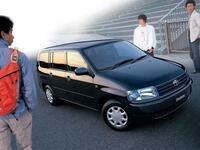 トヨタのプロボックスは、やっぱり後輪タイヤハウスが出てるの?現行はどうなの?