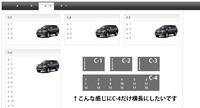 """<1>メガメニューについて!助けて下さい(>_<) 画像の様にC-4の部分だけ横長にして、1~18のリンクも横並びにしたいです。 文字数制限のため2つに質問わけます…。 分かりにくくてすいません!  <!DOCTYPE html PUBLIC """"-//W3C//DTD XHTML 1.0 Strict//EN"""" """"http://www...."""