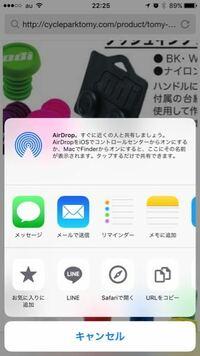 iphone7で、ホームページを追加しようとしたら、追加画面が出てこなくなってしまったのですが、どうやったらホーム画面追加出来ますか?