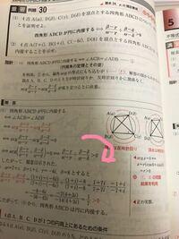 arg  複素数平面の問題です。 矢印の動きは公式的な感じですか? −から÷になるのがよくわかりません 詳しく教えてくださいm(_ _)m
