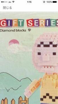 ナノブロックで有名なカワダのダイヤブロックと、ダイヤモンドブロックは違う製品ですか? ダイヤモンドブロックは別会社のものでしょうか?  diablock diamondblock