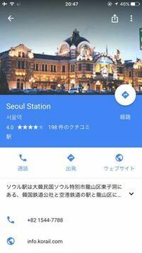 オフラインでグーグルマップを使えるようにしたいのですが、ダウンロードボタンが出て来ません。。。普通『ウェブサイト』の欄に出て来ますよね?韓国はオフラインで地図が使えないのでしょうか?