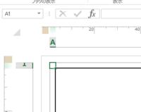 Excelで余白の設定がうまくいきいません。 Excelバージョン:2013 プリンター:Brother DCP-J562N  はがきの宛名面を、郵便番号も含めて印刷したいので 余白なしで印刷したいのですが、うまくいきません。 ...
