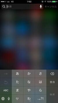 iPhoneの右上の矢印が白塗りであったらGPSが使われていることを表すことはわかっているのですが、画像のように線で囲った矢印は何を表しているのですか?また、これを消すにはどうすればいいですか?