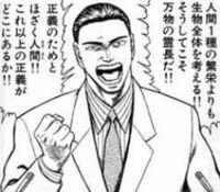 寄生獣 アニメ見たのですが広川の最後の演説は どう思いますか? 皆さんの意見を聞かせてください。