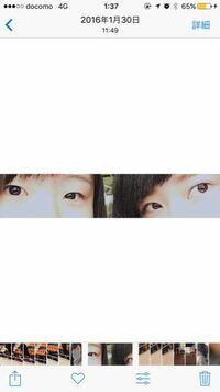 黒目の大きさはみんな同じじゃないですよね? 2人とも裸眼です。右の方が小さく見えます。 私は黒目が小さくて裸眼だとメイクが似合わないです。 どういうメイクしたらいいかアドバイスください。
