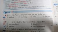 20と21で答えが違うのは何故ですか?  20の答えは過去完了の①、21の答えは過去形の②です。
