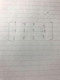 この拡大係数行列のx.y.zの求め方を教えてください。
