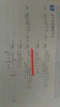 下線部のところ、なぜゼロになるのですか?(2)はゼロにならないのですか?解説お願いします。