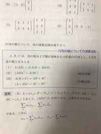 積の簡約法則c≠0かつac=bcならばa=bの証明解ける方ぜひ教えて ...