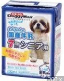 イヌ用シニア牛乳は乳糖は本当に0なのでしょうか?