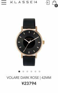 klasse14の時計をペアで買いたいのですが 彼氏の腕周りが約18.5cmです。 サイトで調べて見るとklasse14のこの時計だと 最大18.5cmなのですが大丈夫でしょうか?