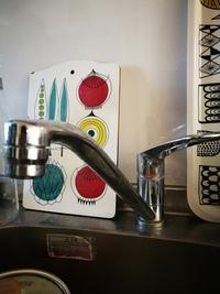 パナソニックの食洗機の購入を検討しています。 自宅の水道はKVK LFA 238MK(シングルレバー混合水栓)なのですが、こちらの取り外し方が検索しても出てこず、困っております。 この型番は自力 で分岐水栓を取り付けるのは不可能なのでしょうか?