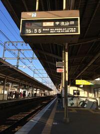 なぜ、近鉄名古屋、奈良とかは、特急発車メロディーが流れるのに、近鉄四日市はないのでしょうか?