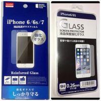 ダイソー または セリア に売っている、画面保護ガラスをiPhoneに貼っても タッチペンに対応していますか? 現在、ソフトバンクセレクションの4000円くらいの強化ガラスを貼っているのですが タッチペンに対応し...