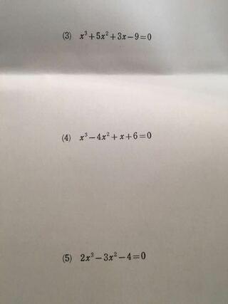 除法,解き方,係数,解答,左辺,因数分解,x-2