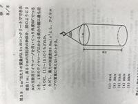 移動式クレーン 力学について質問です。 どなたか力を貸してください。 問39 1㎥の質量2.3tのコンクリートで出来た 直径1m、高さ2mの円柱状の物体を、 2本のワイヤーを使いつり角度60度で 吊る時 1本のワイ...