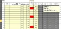 Excel VBAでの質問です。  添付画像のG列の空白セルにH★/I★を入力したいです。 ※★は値  G列の空白セルを検索し、空白セルに上記計算式を入力するコードを入れたいと思っています。 ※最終行:G3007  ご教授宜しくお願い致します。