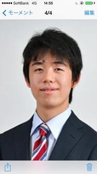 藤井聡太さんて、おでこに大きいホクロがあるからあんな風に前髪を多くして隠しているのでしょうか?