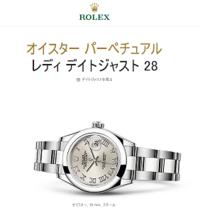 ロレックス レディース 妻にロレックスを買おうと思っています。 添付した画像のものですが数字の部分はローマ字ではないものにしようと思っています。 (ローマ字は若い人向けのようだと店員さんが言ってたの...