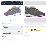 Amazon アメリカ 日本 ドル $ 円 通販 同じ商品ですが、アメリカのAmazonで買った方が安く買えますか?   左はアメリカのAmazonでの値段です 右は日本の通販サイトでの値段です。