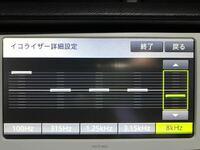 ナビのイラコザ設定についてです 重低音が一番効いているようにするには各設定をどこにするのがベストでしょうか??