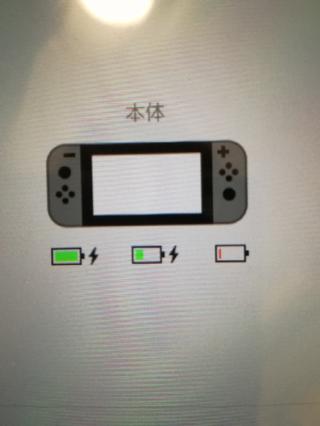 できない switch 充電