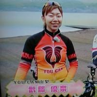 サイクリング女子をどう思いますか。カッコ良いでしょうか。