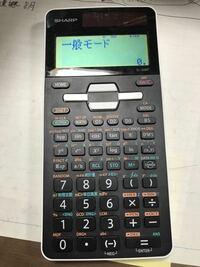 編入の試験を受ける際にプログラム機能なしの関数電卓が必要なのですが、シャープのEL-509Tはプログラム機能はついているでしょうか?写真の関数電卓です