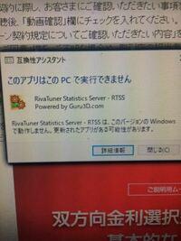 Windows10を使ってますがいきなりこんなのが出て永遠に出ます。閉じるを押しても貞子の様に復活してきます。どなたか助けて下さい。