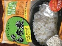 もち麦と押し麦ともち米の違いを教えてください。    もち米ともち麦は違うと思い、画像の物を買いました。 よくみると、、押し麦と書いてあります  押し麦はもち麦より水溶性の食物繊維 が少ないのでダイエットにはそこまでだと言うのをネットで見ました。 白米より格段に食物繊維は多く表示されていたものの、水溶性かどうかはわかりませんでした。  商品名に惑わされて買ってしまいました...