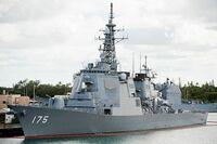 こんごう型ミサイル護衛艦は、前部VLS:29セル・後部VLS:61セルという構成になっています。  なぜこんなにセル数が微妙な数になるのですか? あたご型ミサイル護衛艦は8×8+4×8という簡単な数 なのに...