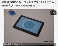 タブレットに関する質問です。 これは中華タブレットですか?  こちらにメルカリやオタマートやヤフオクなどのアプリを入れる事は可能でしょう?  日本語入力可能でしょうか?  宜しくお願いします。
