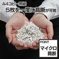 猫砂にシュレッダー のゴミを使っている方いらっいますか?  猫砂に混ぜて使うことは可能でしょうか?? 使ったことのある方のご意見が欲しいです・・・  多頭飼いしてますので一番安い猫 砂を購入してます...