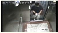 中国のエレベーター事故について(乗る前の画像あり)  ふと目にしたものなのですが、怖すぎて動画を見ることができません。この動画の結果をご存知の方、この男性がどうなったのかを教えてもらえませんか? 監視カメラの画像には、2014年9月14日とあります。  このような画像を目にすると、エレベーターの乗り降りはサッとするようにしたり、できる限り乗らないようにしています。まだ、日本は安全なほ...