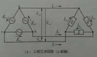 電気回路、工学の問題です。下の問題の解き方含め答えを教えて貰いたいです。 「図の三相交流回路において、Vab=400V,Z=10-j17.32Ωとするとき、次の諸量を求めなさい。 (a)Iab、(b)Ibc、(c)Ica、(d)Ia」  宜しくお願いします。