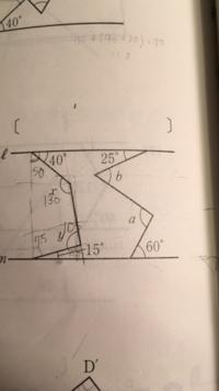 次の問題の各角度の解説答えを教えてください。