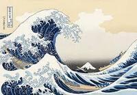 日蓮大聖人直結の創価学会が、人類を幸の彼岸へと運ぶ大船に例えるならば、真の仏法を知らないで、大海で溺れている人を救助するのは当たり前と思うがいかがか? また、学会をやめる人は、せっかく大船に乗りながら、自ら大海に自身を捨てるに等しいのではないのか?