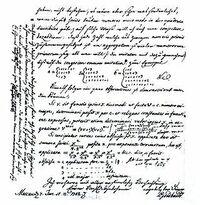 小説を書きました  いかがですか  元カテとポアロとホームズ part2 part1 https://detail.chiebukuro.yahoo.co.jp/qa/question_detail/q14182062414  半年ほどして、ロンドンのベーカー街221Bのホームズノアパートに一通の手紙が届いた。 ワトソンが郵便配達から受け取り、ホームズに渡した。 差出人は書い...
