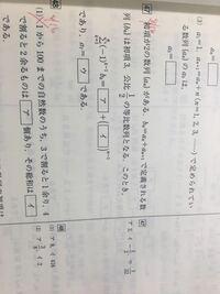 47の計算の仕方がわかりません 紙に書いてくださると嬉しいです