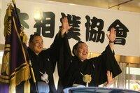 白鵬が優勝パレードの旗手に自分とは違う部屋の蒼国来(モンゴル系中国人)を指名させたけど、これは相撲協会の意向には従うつもりは一切ない意思表示なのでしょうか?