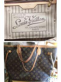 ルイヴィトンのバッグを質屋に出そうと思っているのですが、これは本物ですか? いくらぐらいで買い取ってもらえそうですか?