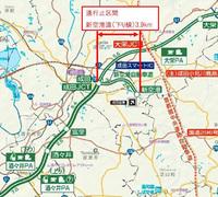 東関東自動車道の成田ICと成田国際空港の間をつないでいる「新空港自動車道」は何故「新空港」? 私は千葉県民で、成田空港のことは「成田空港」と呼んでいますが、ここから航空機に乗る所用がないからか行ったことはありません。 どうせなら「成田自動車道」にでも改称したほうが分かりやすいのでは?