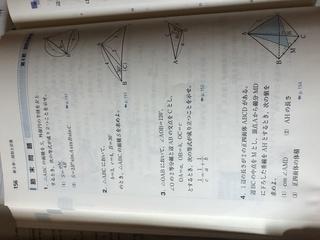 解き方,教科書