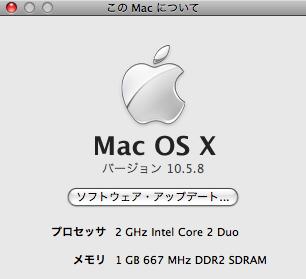 OSのアップデートについて質問させていただきます。 現在添付のバージョンのimacを使用してい...