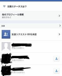 フェイスブックで友達が消えました。ブロックされたのでしょうか?友達から外された?それともプロフィール削除でしょうか? 現状としては、 自分のプロフィール画面から友達リストを見ると、数字が1人減っていて、その人は出てこない。  でも、フェイスブックの設定から友達欄を見ると その人の名前は出てくる。が、写真は初期。プロフィールは開けません。  メッセンジャーの写真は前のまま残ってます。名前も出て...